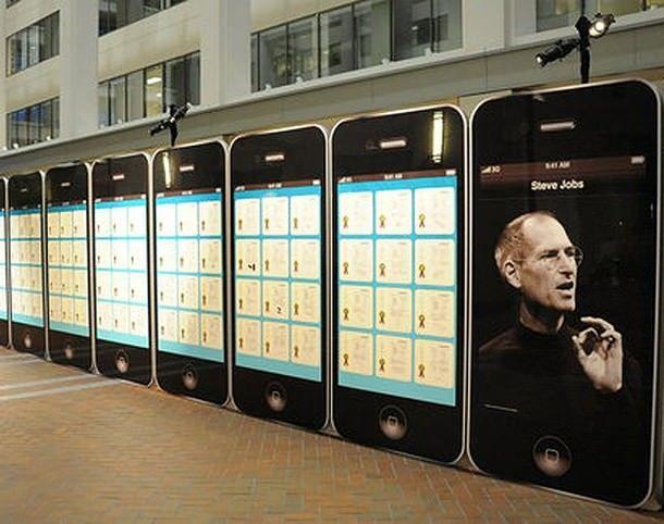 Выставка патентов Стива Джобса