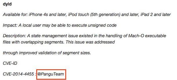 Apple благодарит PanguTeam