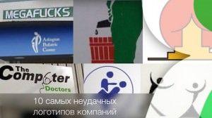 fail logo