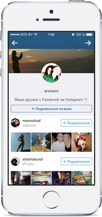 Instagram 6.2