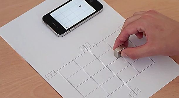 iphone magnetic video