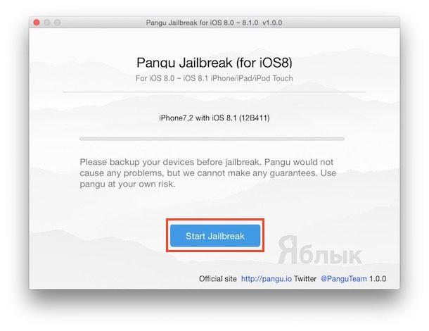 Как сделать джейлбрейк iOS 8 - iOS 8.1 при помощи утилиты Pangu8 для Mac