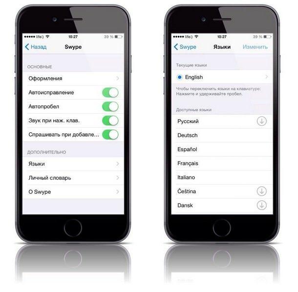 Swype для iOS