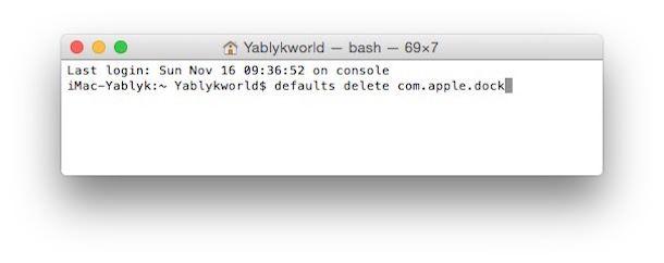 Как вернуть в OS X заводские настройки док-панели (Dock)