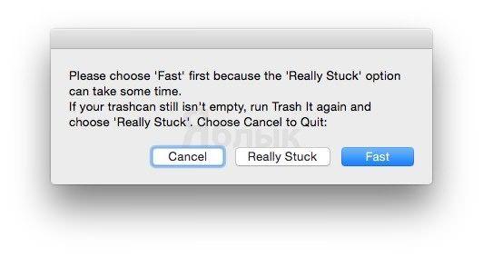 """Как быстро очистить Корзину в Mac OS X и удалить """"застрявшие"""" файлы"""