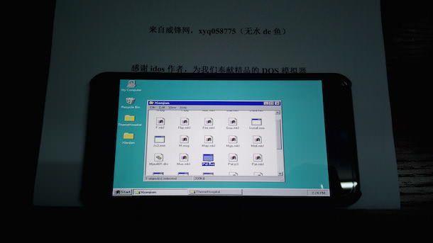 windows 98 на iphone 6 plus 8