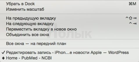 windows_tips_11