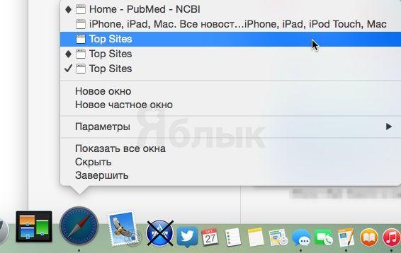 windows_tips_4