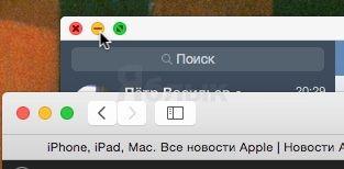 windows_tips_6