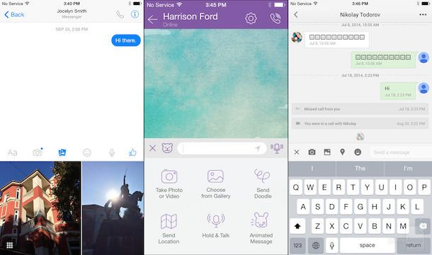 Как отправить фото на Android1