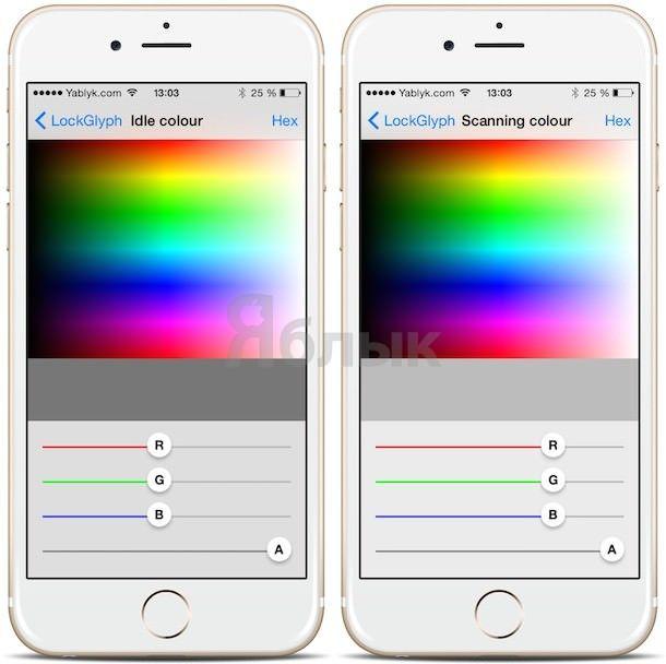 Твик LockGlyph - улучшенный механизм блокировки на iPhone и iPad