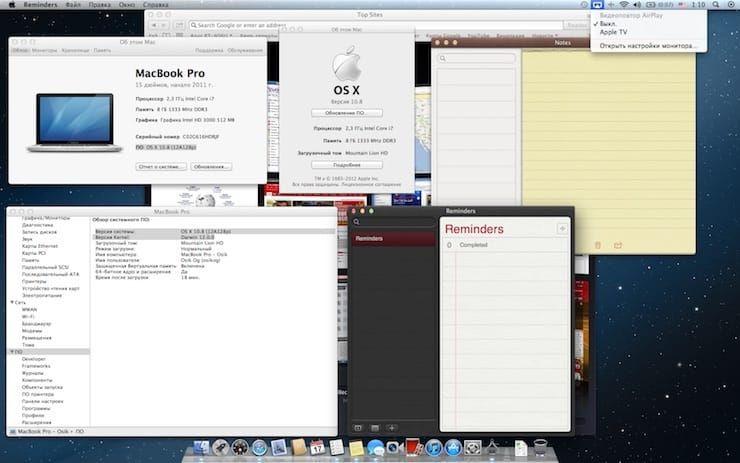 Mac OS X 10.8 Mountain Lion (2012)