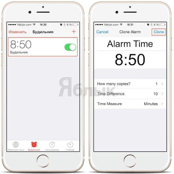 Джейлбрейк-твик Clone Alarm не позволит проспать важное событие
