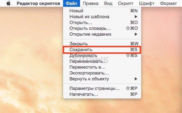 how-hidden_files-on-mac-os_x-yablyk