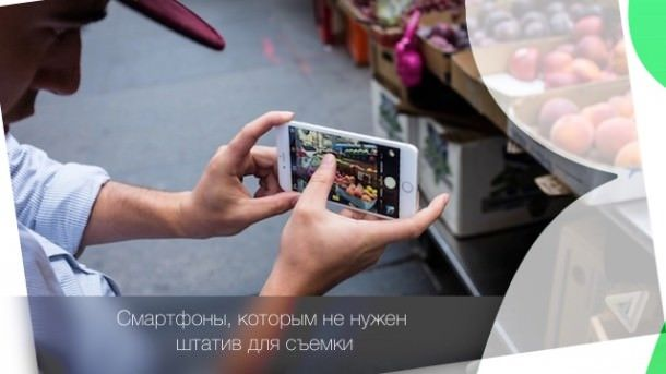 iphone_best_camerf_eyhh