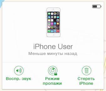 iphone_user
