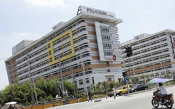 Фабрика Pegatron