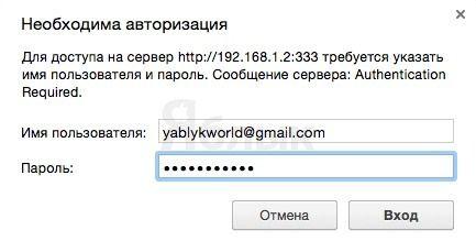 Как отправлять iMessage на Windows