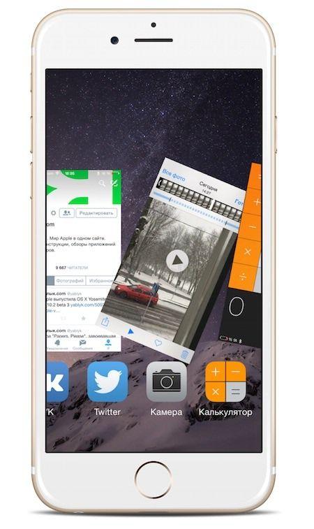 tweak Pyx for iphone