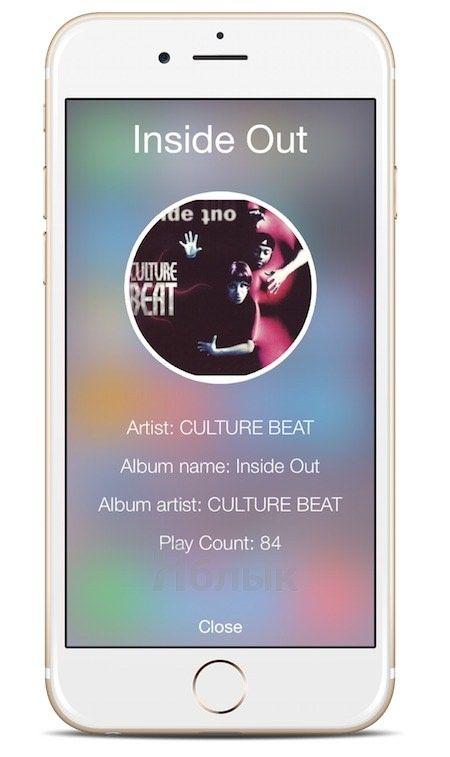 Твик из Cydia Clex2 – удобное управление музыкой в iOS