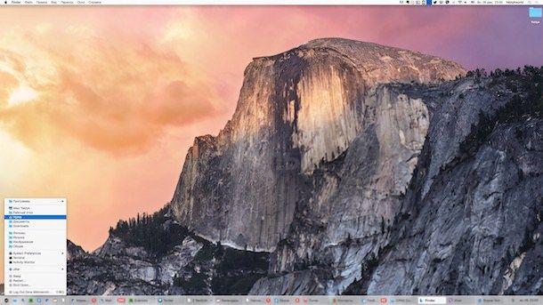 ubar-tray-panel-from-windows_on-mac-os-x