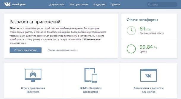 """Соцсеть """"Вконтакте"""" начала менять дизайн"""