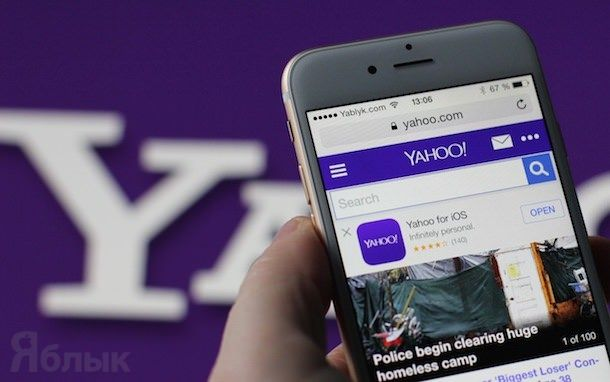 yahoo iphone 6