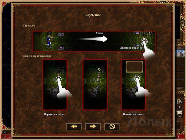 Игра Герои Меча и Магии III HD Edition для iPad доступна в App Store