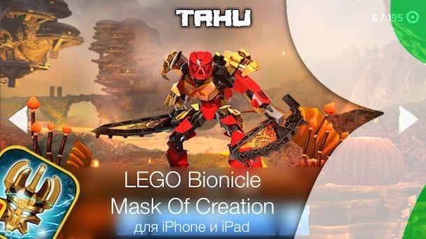 Игра LEGO BIONICLE Маска мироздания