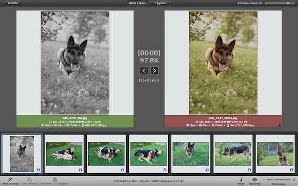 PhotoSweeper mac