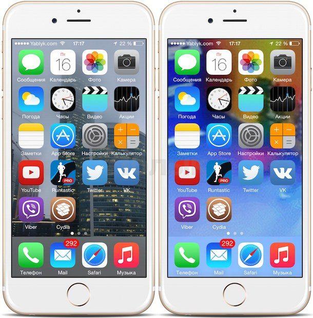 Твик Wallmart - автоматическая смена обоев на iPhone и iPad