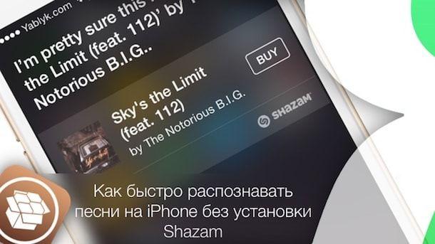 Whats this song Siri cydia твик