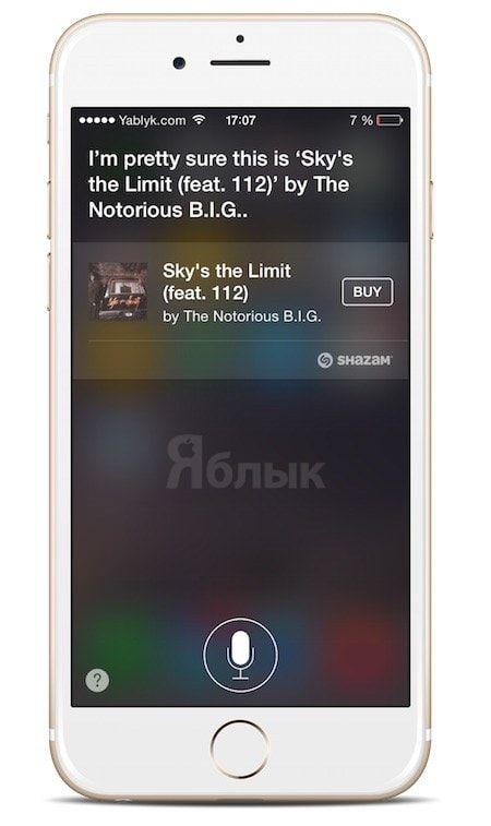 Как одним тапом распознавать песни на iPhone с джейлбрейком без установки Shazam