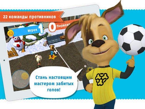 Игротека от Барбоскиных