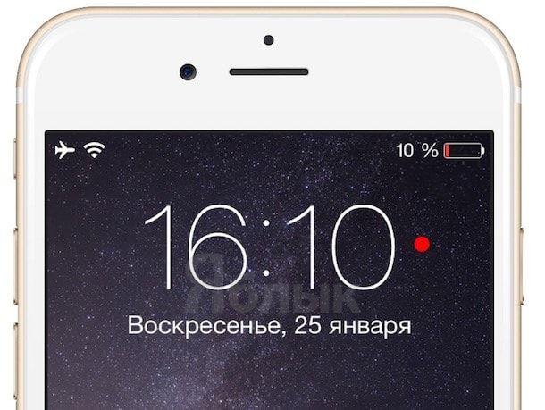 Твик CleanLock - альтернативный вывод уведомлений на экране блокировки iPhone