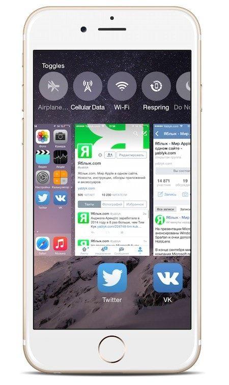 Твик Cobalia - системные переключатели в панели многозадачности iOS