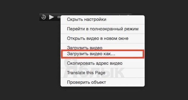 Как скачать музыку из Вконтакте