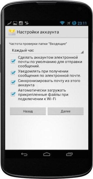 icloud_mail_android_setup_91