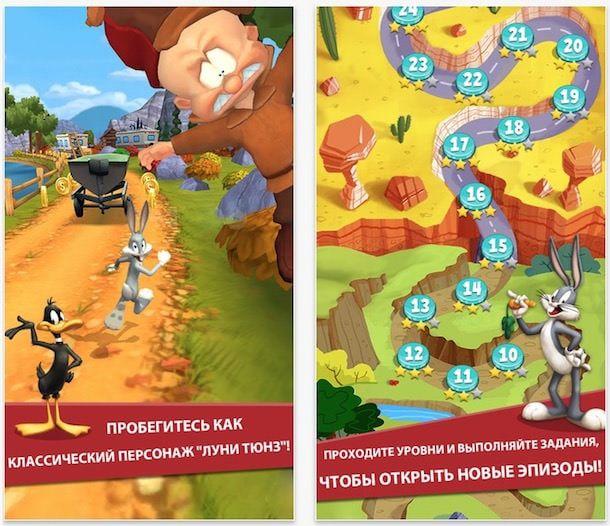 Игра looney tunes dash для iPhone и iPad