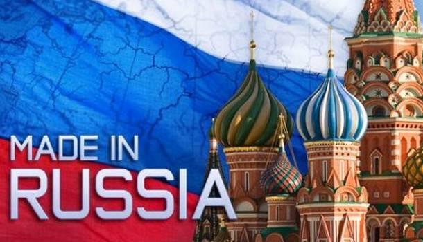 """""""Сделано в России"""""""