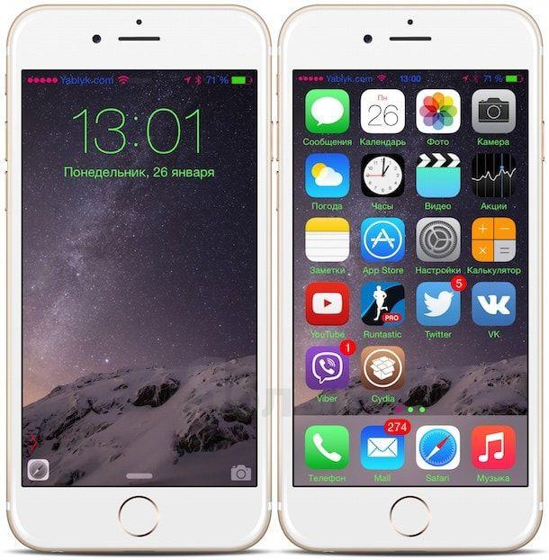 Твик MagicColors - изменение цвета системных шрифтов iOS и другие возможности кастомизации