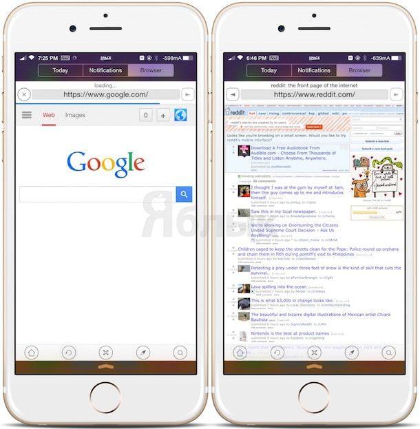 Твик NCBrowser 8 - мини-браузер в Центре уведомлений iPhone