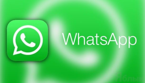 WhatsApp вытесняет с рынка SMS