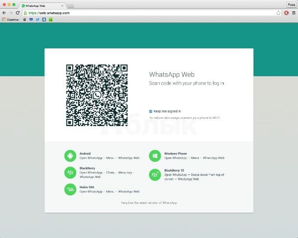 whatsapp_web_1