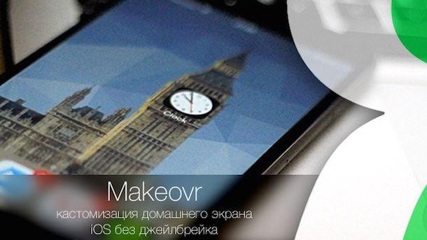 Makeovr