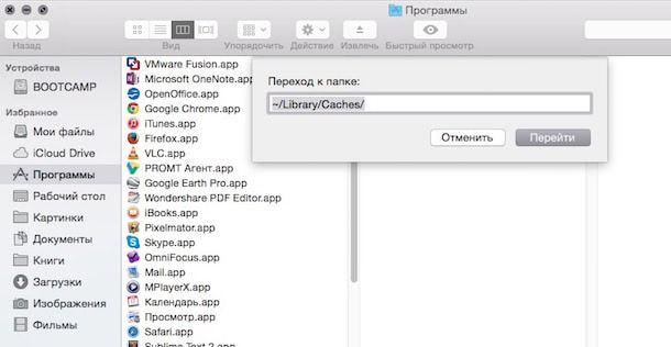 Как изменить заставку на экране блокировки Mac-2