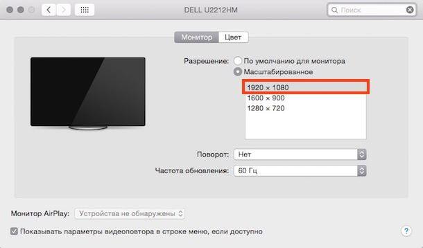 Как изменить заставку на экране блокировки Mac-3
