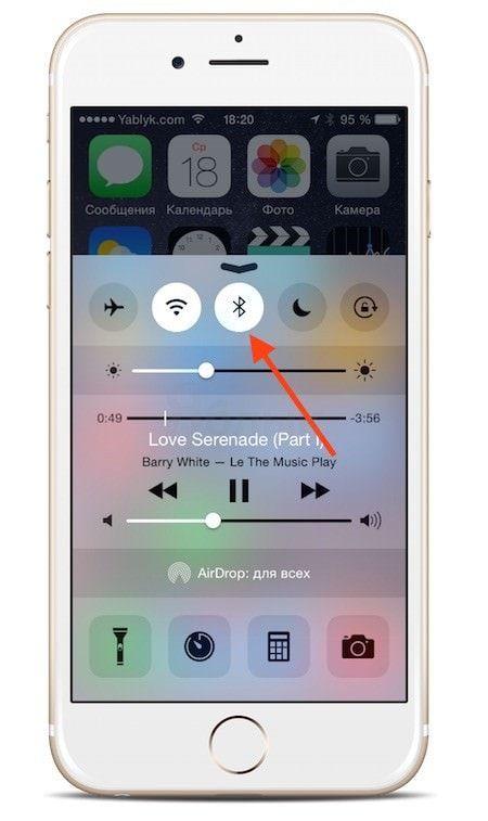 Как включить BlueTooth на iPhone