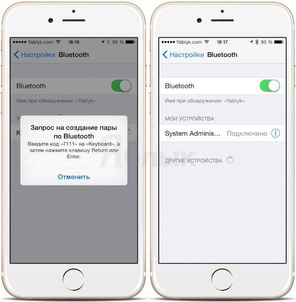 Как подключать наушники, клавиатуру и другие Bluetooth-аксессуары к iPhone 6
