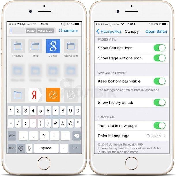Твик Canopy добавит новые функции в Safari на iPhone и iPad